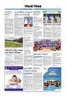 Sylhet Mirror-(18.09.2021) page-4